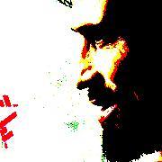 Дима Билан Болен Тобой слушать онлайн