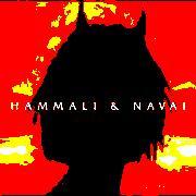 HammAli & Navai Девочка-война слушать онлайн