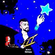 JONY Звезда слушать онлайн